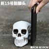 New Skull No. 19