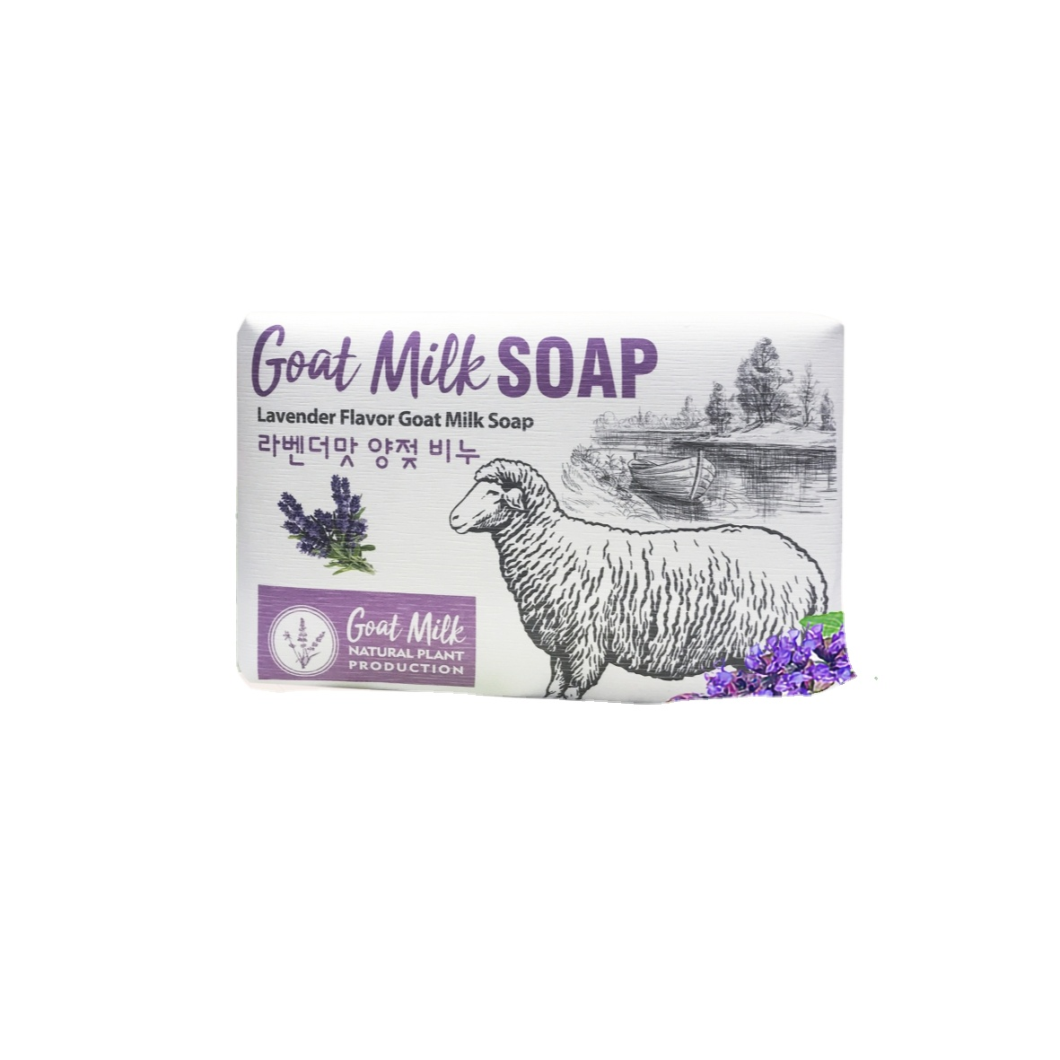 Private label Natural Organic Sea Salt Soap Whitening Handmade Goat Milk Soap For Remove Skin Acne Deep Cleansing Face Care