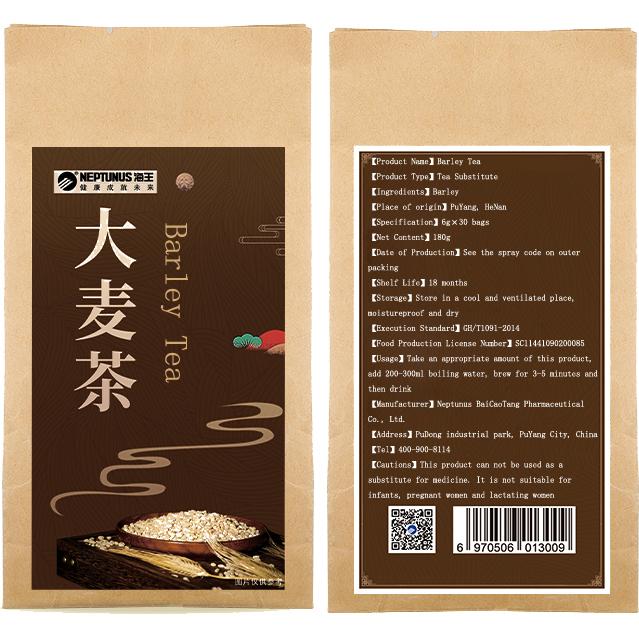 Whitening stomach Protect barley tea - 4uTea   4uTea.com