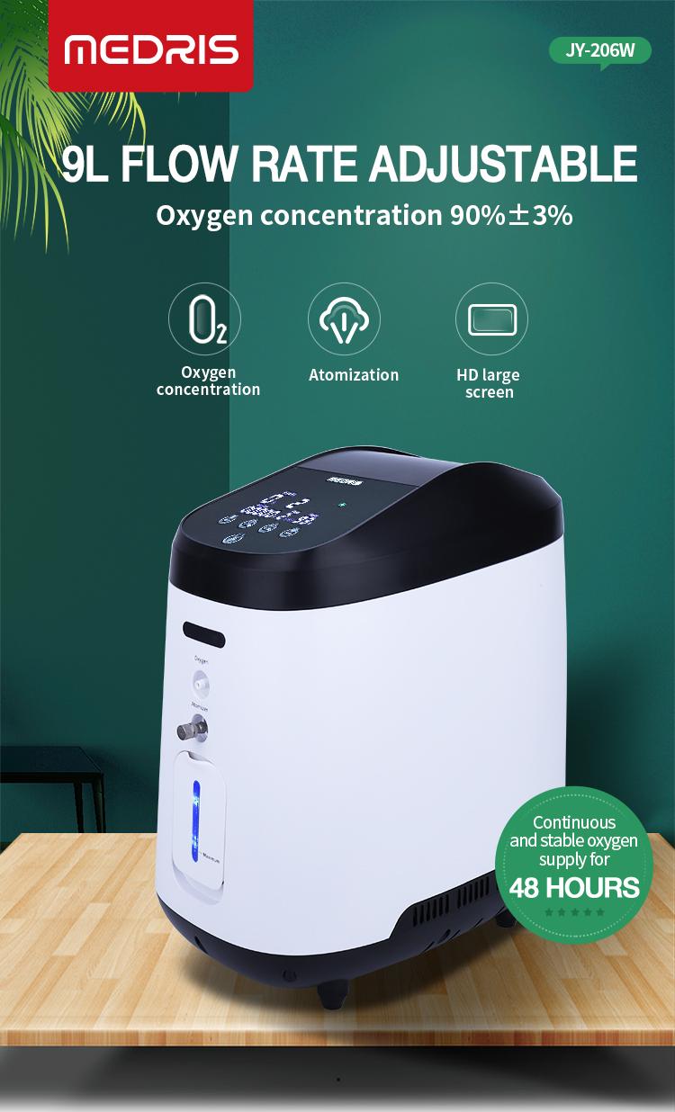 Medris JY-206 2L 2-9L O2 Concentrator Household Oxygen O2 Generator