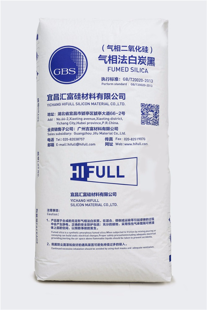 HIFULL Hydrophobic Fumed Silica Amorphous Silicon Dioxide Silica Powder For Silicone Rubber
