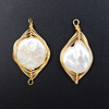 oval baroque pearl 20x37mm