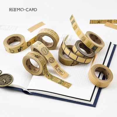 kraft paper tape customised packing jumbo roll stamp masking tape