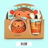 Hedgehog Dinnerware Set