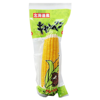 Japanese Hokkaido high performance wholesale yellow corn price
