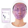 lavender hydrojelly mask