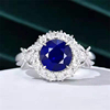 18k white gold 2.33ct natural sapphire ring