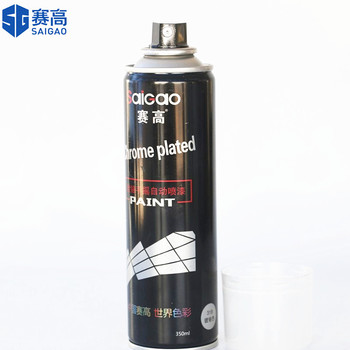 High heat chrome acrylic paint spray use for gold silver chrome spray plating system kit on plastic