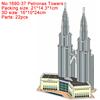 1690-37 Petronas Towers