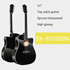 41inch high glossy top solid guitar 8100DBK
