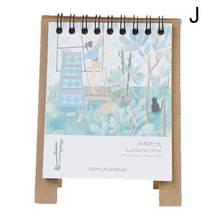 2020 новый год Kawaii Мультфильм Настольный календарь мини настольный планировщик повестки дня Органайзер книга стол календарь 2020 N0E6(Китай)