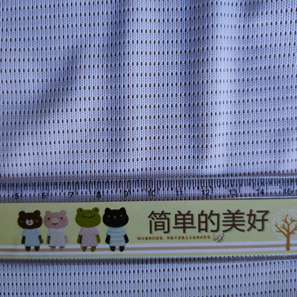 According to your requirements to produce customized nylon spandex elastic  mesh powernet fabric suitable for shapewear