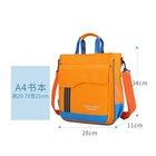 High School Girls 2021 New Japan High Quality And Inexpensive Shoulder Bag Cute School Hand Bag For Girls Bookbag
