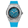 Silver case with cyan dial and cyan strap