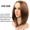 KW-006 luz marrón