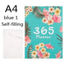 Креативный ноутбук 365 дней план книга ученики управляют расписанием времени 2020 ноутбук 365 школа планирования поставка cuaderno(Китай)
