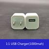 1:1 USB зарядное устройство переменного тока (1000 мА · ч)