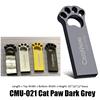 CMU-021 Dark Grey