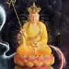 Dizang King Bodhisattva 48cm high