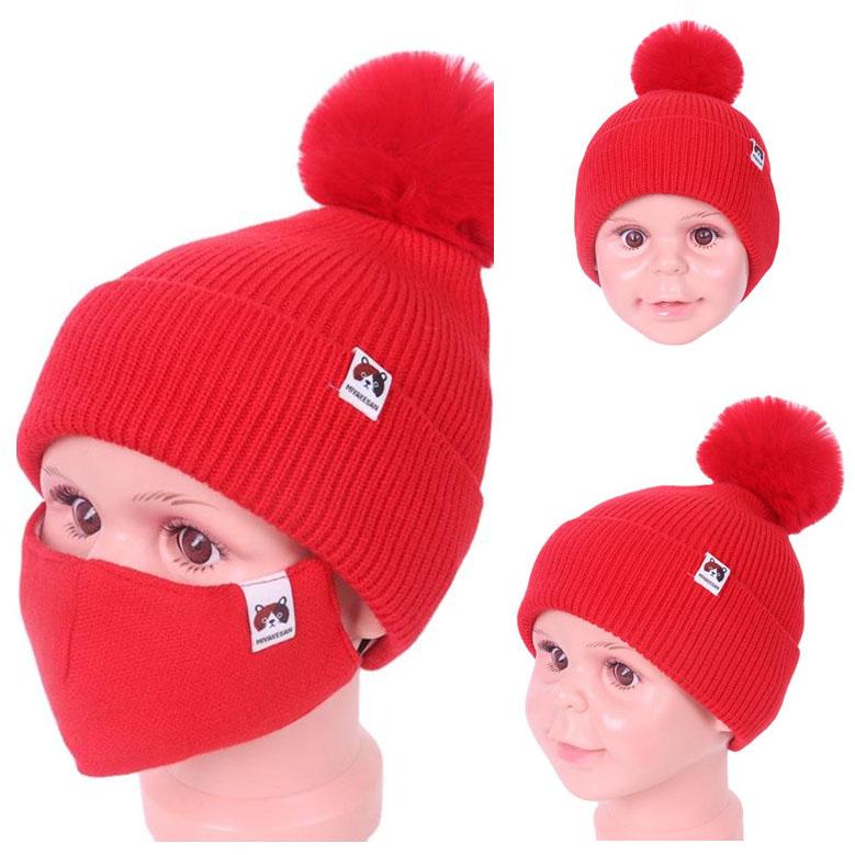 2020 Kids Beanie Warm Wholesale Panama Hats Winter 2 Pcs Fur Baby Girls Winter Hat Mask Children Kids Fall Hats