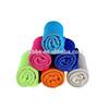 Multicolor options