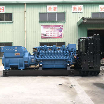 Germany MTU 4000 engine dse 8610 paralleling gensets