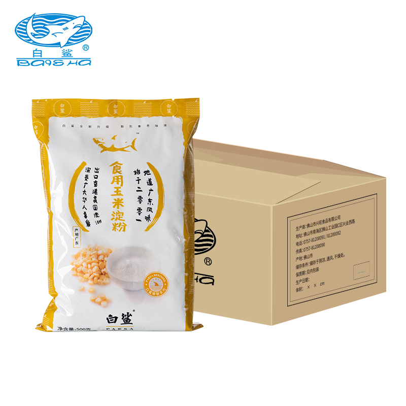 Corn starch Food starch Suitable for making cakes biscuits pastries 500g*20