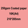 250gsm Coated paper