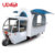 Outdoor Electric Tricycle Food Cart Food Truck