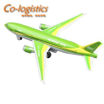 cheap and fast air freight service from China shipping agent in Shanghai/Shenzhen to Dubai by gold supplier