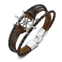 Корабль, ювелирные изделия, кожаный браслет, Морской браслет, морской спорт, подарки для мужчин, ювелирные изделия(Китай)