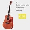 41 inch quality mahogany guitar