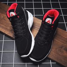 2020 новые высококачественные мужские матовые баскетбольные кроссовки удобные и мягкие мужские спортивные кроссовки мужские легкие баскетб...(Китай)