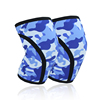 Camouflage Blue-2