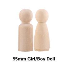10 шт. 35 мм-65 мм деревянная кукла DIY Ручная работа деревянная колышка кукла деревянная пустая незавершенная для детей мальчик девочка мини ку...(Китай)
