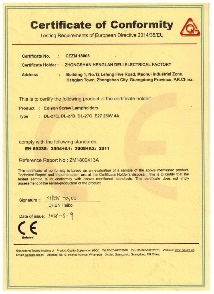 CE certificate of E27 Edison Screw Lampholders from our supplier