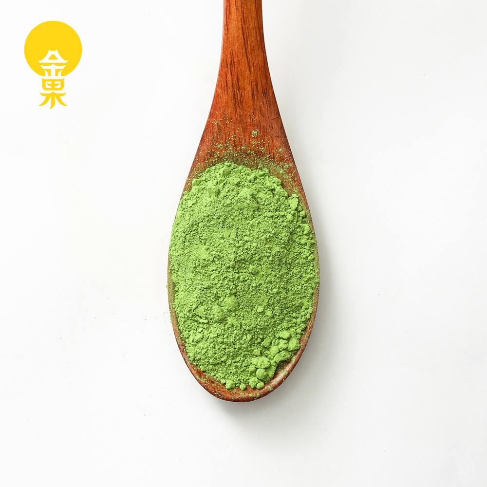 Private Label Ceremony Organic 50g Matcha Powder Matcha Latte - 4uTea | 4uTea.com