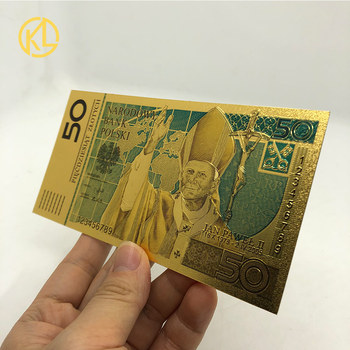 KL Polish Pope John Paul II Memorial 10 20 50 100 200 500 PLN Gold Plated Poland Banknote for collection and souvenir gifts