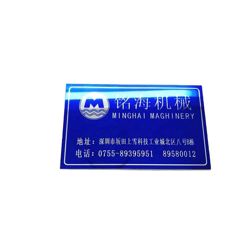 custom magnetic shiny aluminum metal labels for machine