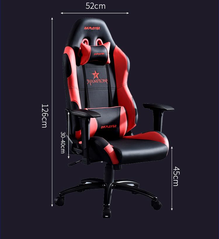 High back ergonomic GTR professional big gaming chairs