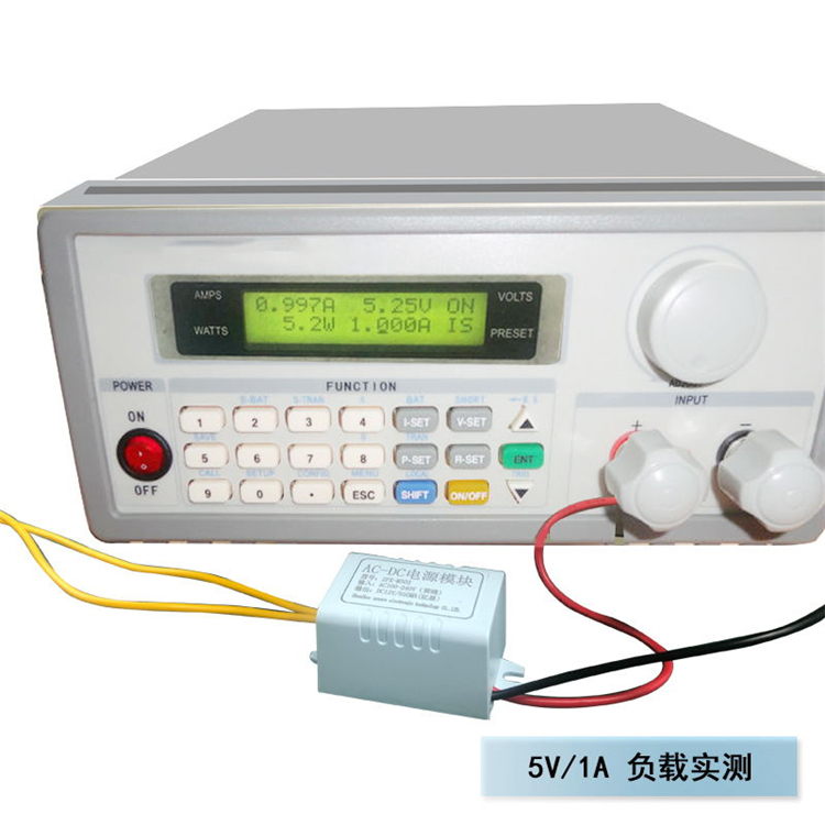 12V switching power supply module\n