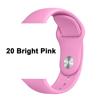 20 Bright Pink