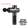 XH01-carbon fiber-16heads