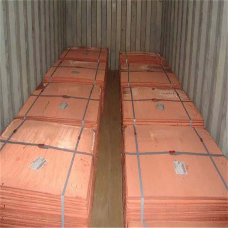 LME Standard 99.9995% China wholesale Copper cathode and Electrolytic copper