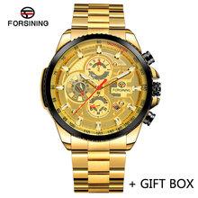 FORSINING мужские наручные часы, военные спортивные автоматические механические мужские часы лучший бренд класса люкс сталь нержавеющая сталь ...(Китай)