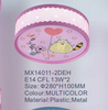 MX14011-2DEH