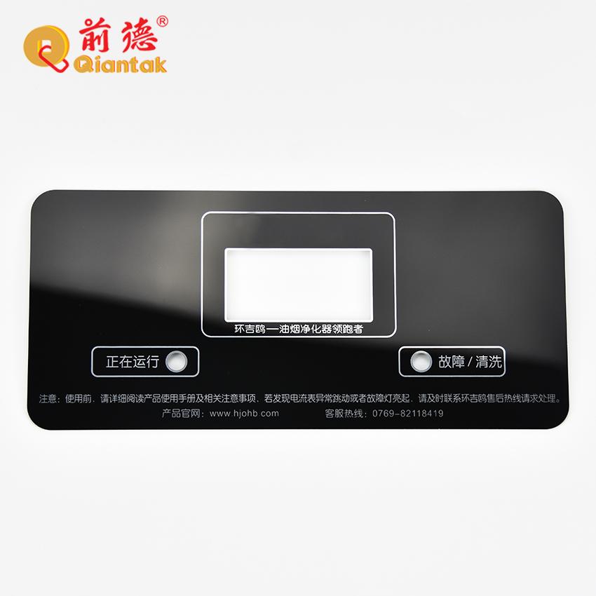 Плексигласная сенсорная клавиатура переключатель мембраны верхний слой вырезанные наклейки