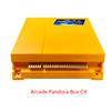 Arcade pandora box CX