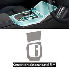 Для BMW 3 серии G20 2019 2020 Автомобильная дверная центральная консоль медиа-пленка центральный AC навигационный экран ТПУ Защитная пленка аксессу...(Китай)