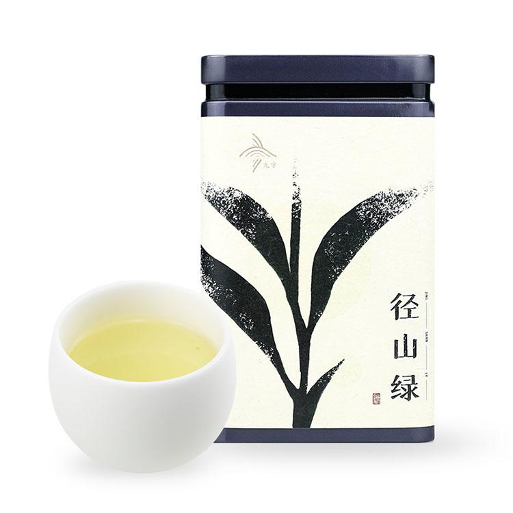 Organic Feature Green Tea Leaves Green Body Tea Green Tea with fresh and brisk taste - 4uTea | 4uTea.com